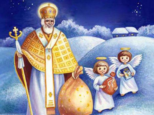 День Святого Николая 2016