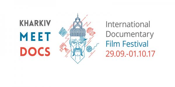 Культурная осень: международный кинофестиваль в Харькове