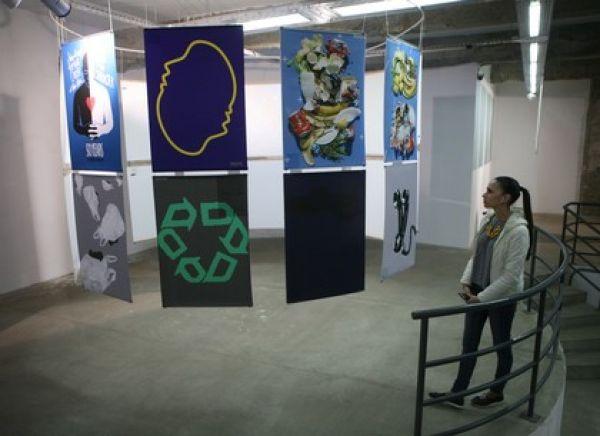 Экостиль – выставка экологических плакатов в Харькове
